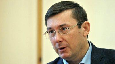 Луценко обсуждал с Джулиани конфискацию денег Януковича