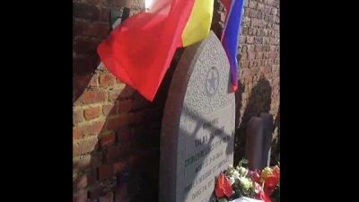 Под Брюсселем открыли мемориал сражавшимся в Сопротивлении советским воинам