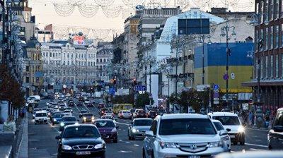 В Киеве началась акция против