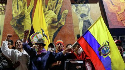 Власти Эквадора отменили режим ЧП в стране и комендантский час в столице