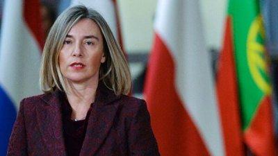 Могерини оценила план Пристайко по урегулированию на Украине