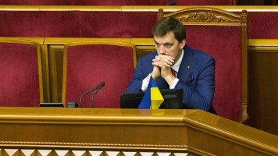 Депутат Рады раскритиковал посещение премьером концерта ультраправой группы