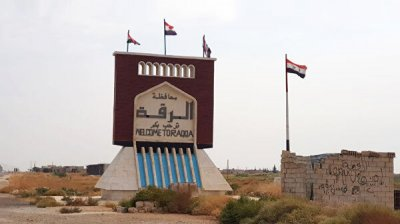 Коалиция США покинула Ракку и Табку в Сирии, заявил представитель