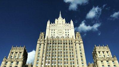 МИД передал США ноту протеста из-за инцидента с дипломатами в Северодвинске
