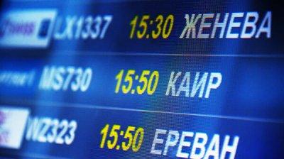 В Египте рассказали о потерях от приостановки полетов из России