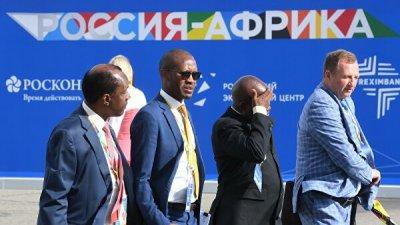 Россия и Африка направят усилия на улучшение международной безопасности