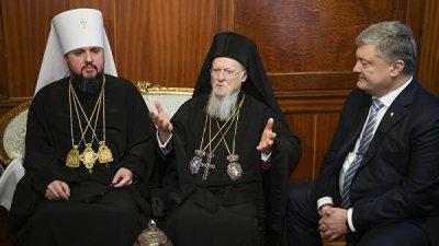В РПЦ назвали раскольничью ПЦУ