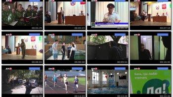 Выпуск информационной программы Белокалитвинская Панорама от 17 сентября 2019 года