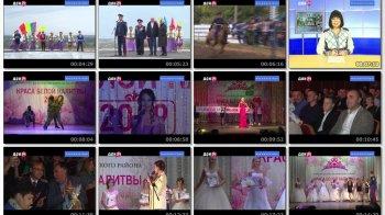 Выпуск информационной программы Белокалитвинская Панорама от 26 сентября 2019 года