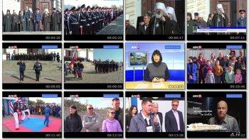 Выпуск информационной программы Белокалитвинская Панорама от 17 октября 2019 года