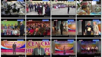 Выпуск информационной программы Белокалитвинская Панорама от 22 октября 2019 года