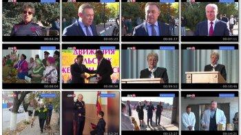 Выпуск информационной программы Белокалитвинская Панорама от 24 октября 2019 года