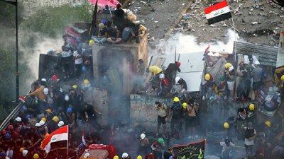 В Багдаде при разгоне демонстраций пострадали более 20 человек