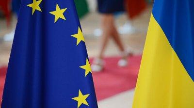 Украина и ЕС обсудят обновление соглашения об ассоциации в декабре