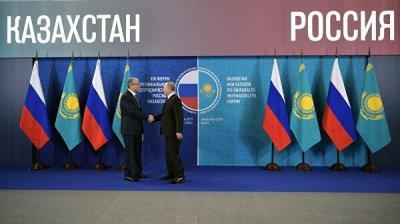 Россия и Казахстан примут концепцию программы приграничного сотрудничества