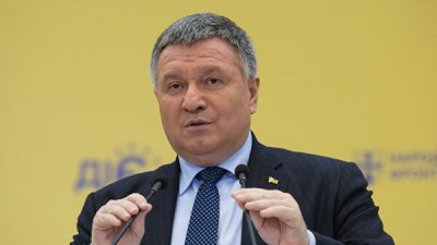 Аваков назвал необоснованным запрос России на выдачу националиста Мазура