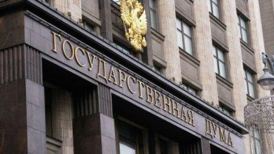 В Госдуме осудили отказ Чехии содержать военные захоронения в России