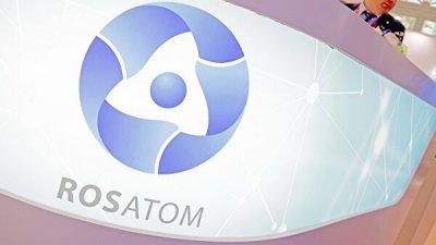 Росатом будет участвовать в тендере на поставки металлического урана в Чили