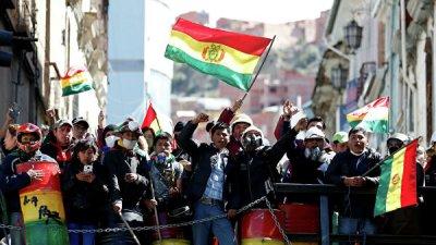 Комиссия ОАГ изучит ситуацию с соблюдением прав человека в Боливии