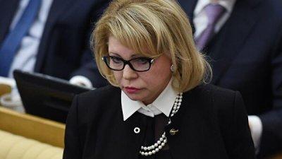 Европа устала от санкций против России, заявили в Госдуме