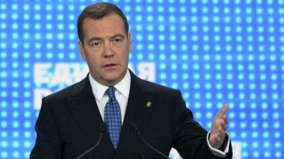 Использование непроверенных данных ведет к конфликтам, заявил Медведев