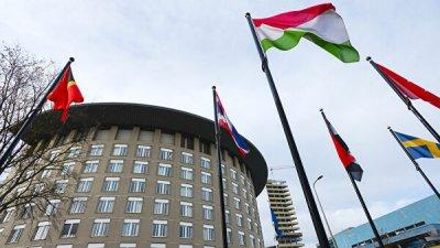 Россия на конференции ОЗХО призвала к реформированию миссии в Сирии