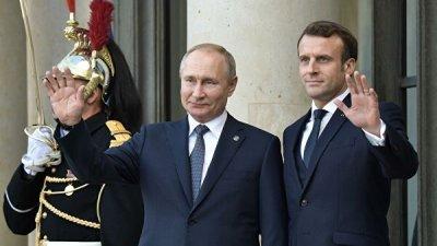 В Париже началась встреча лидеров