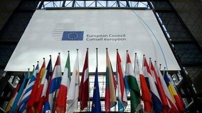 Лидеры ЕС рассмотрят в четверг ситуацию с минскими соглашениями