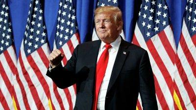 Трамп заявил, что демократы опошляют процедуру импичмента