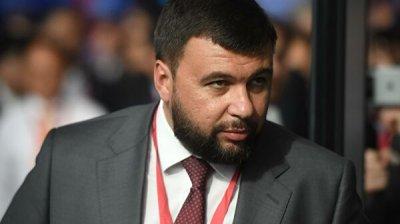 Пушилин прокомментировал заявление Зеленского по
