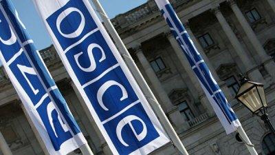 В ОБСЕ рассказали о повестке дня контактной группы по Донбассу