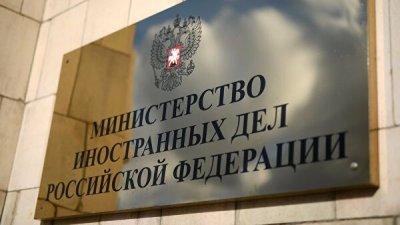 Россия предложила Израилю безвизовые поездки по служебным паспортам