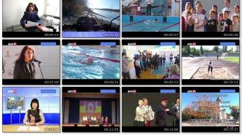 Выпуск информационной программы Белокалитвинская Панорама от 26 ноября 2019 года