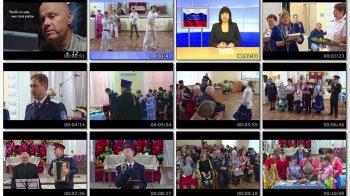 Выпуск информационной программы Белокалитвинская Панорама от 10 декабря 2019 года