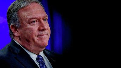 Помпео оценил потери Ирана из-за санкций Трампа