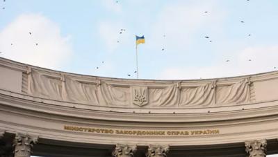 МИД Украины объяснил свою позицию по антисемитизму