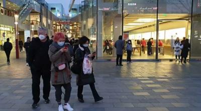 В Пекине подтвердили пять новых случаев заражения коронавирусом