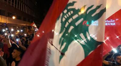 Ливанский парламент перенес рассмотрение проекта бюджета на 2020 год