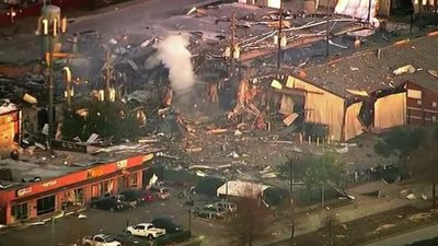 Полиция объявила о смерти двух человек из-за взрыва в Хьюстоне