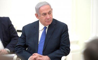 Нетаньяху назвал