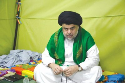 Лидер иракских шиитов призвал к новой акции против США