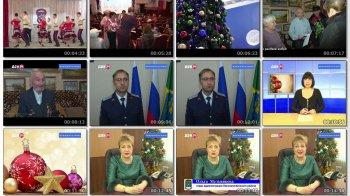 Выпуск информационной программы Белокалитвинская Панорама от 27 декабря 2019 года