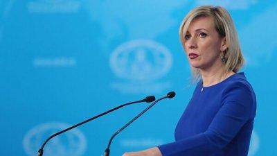 В МИД заявили о проработке участия России в конференции по Ливии