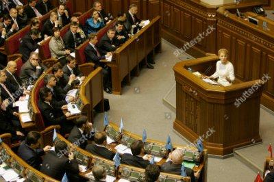 На Украине рассмотрят проект об использовании русского языка в Раде