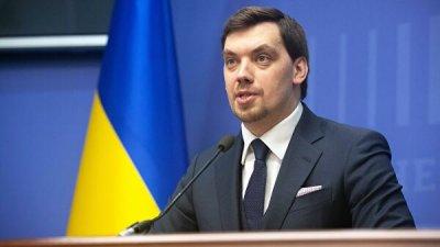 В Киеве опровергли данные об иске Гончарука о запрете отставки
