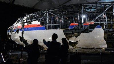 Суд по МН17 заинтересовали данные журналиста по