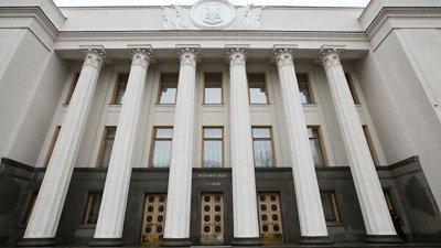 В Раде зарегистрировали проект указа об увольнении главы Минздрава