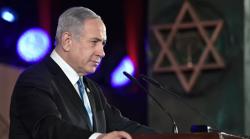 Первое заседание суда по делам Нетаньяху в Иерусалиме завершилось