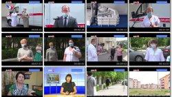 Выпуск информационной программы Белокалитвинская Панорама от 18 июня 2020 года
