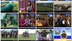Выпуск информационной программы Белокалитвинская Панорама от 6 августа 2020 года